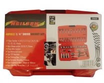 "1/4"" Drive Socket Set 48 Piece"